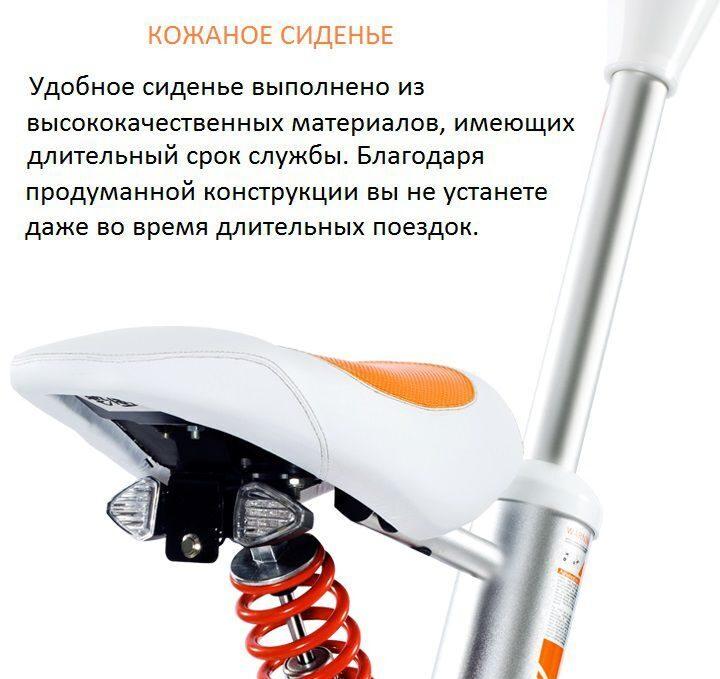 airwheel_a3_zd2