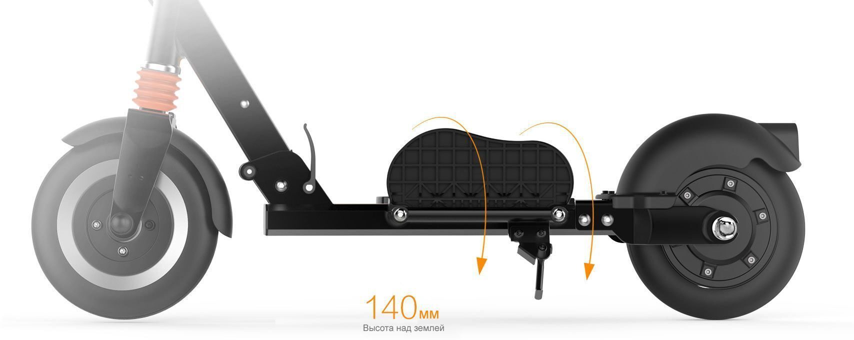 Airwheel Z3T(5)